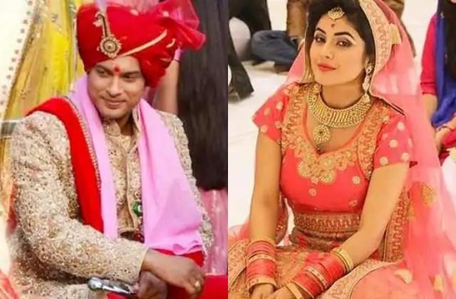 bigg boss 13  fame shehnaaz gill and siddharth shukla married secretly