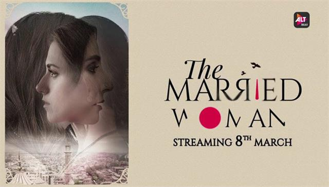 the married women preview video is out