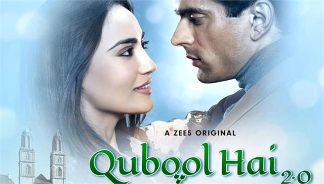 qubool hai 2 point 0 has become a fan favourite
