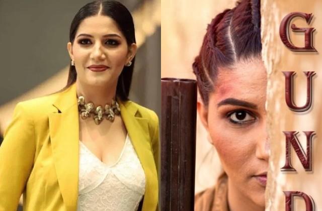 sapna choudhary share first look of her song gundi