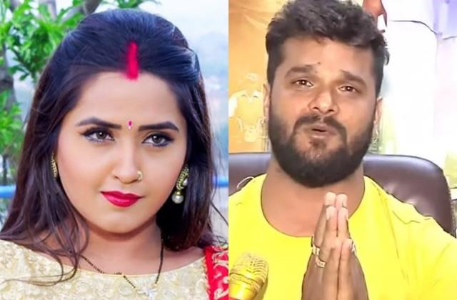 khesari lal yadav apologized to kajal raghwani after arguing