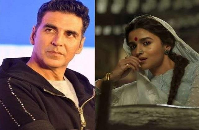 seeing the teaser of gangubai kathiawadi akshay kumar said this for alia bhatt
