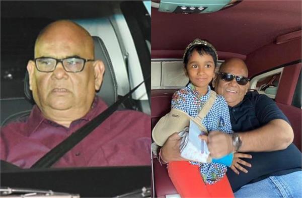 satish kaushik daughter vanshika is in hospital due to covid 19