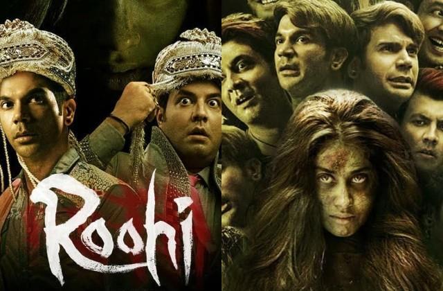Roohi Review: फिल्म रूही की आत्मा है राज कुमार राव और वरुण शर्मा,फनी है मूवी का डरावना पहलू