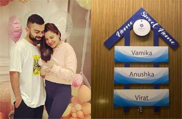 anushka virat daughter vamika get an adorable personalized nameplate