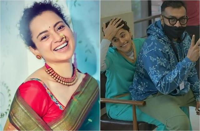 kangana ranaut tweeted income tax raid against taapsee pannu anurag kashyap