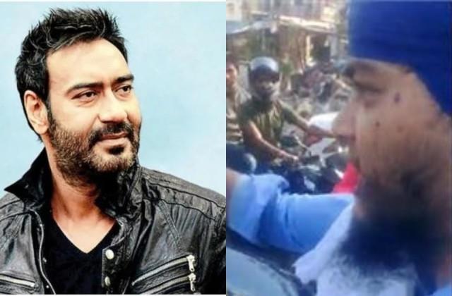 Farmers Protest: अजय देवगन की कार रोकने वाला निहंग सिख गिरफ्तार,कहा था-'पंजाब के खिलाफ हो, शर्म करो'