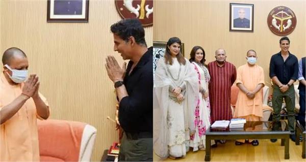 रामलला के दर्शन के बाद CM योगी आदित्यनाथ से मिले अक्षय कुमार, जैकलीन-नुसरत भी रहीं मौजूद