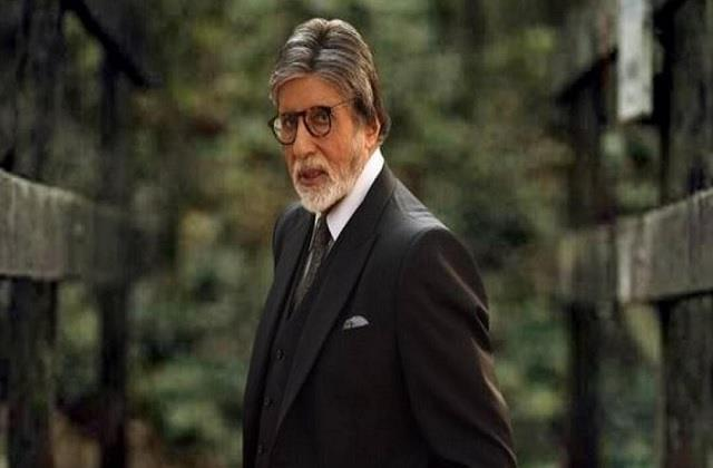 amitabh bachchan gave his health after eye surgery