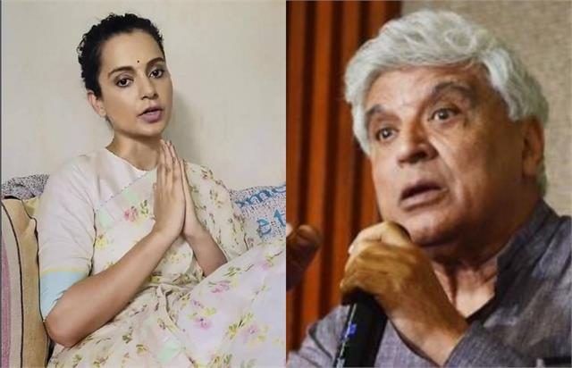 kangana ranaut get partial relief in defamation case filed by javed akhtar