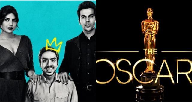 oscar 2021 priyanka chopra starrer film the white tiger and see nomination list