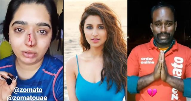 parineeti chopra urges zomato india to find out the truth in delivery boy case