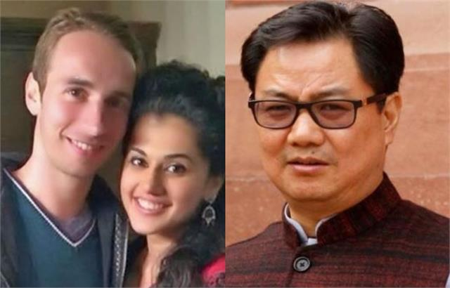 kiren rijiju reply taapsee boyfriend as he complains of it raids