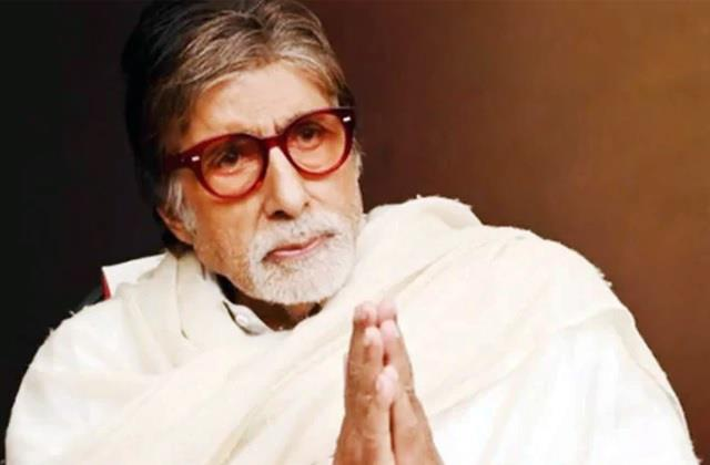 amitabh bachchan shared poem after his eye surgery