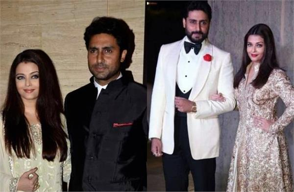 abhishek bachchan reply to troller who says you dont deserve beautiful wife