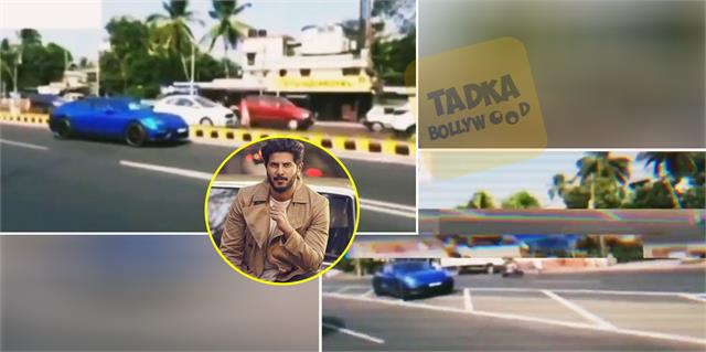 dulquer salmaan was stopped by traffic police for driving wrong side