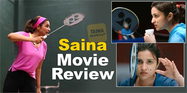 movie review of parineeti chopra film saina