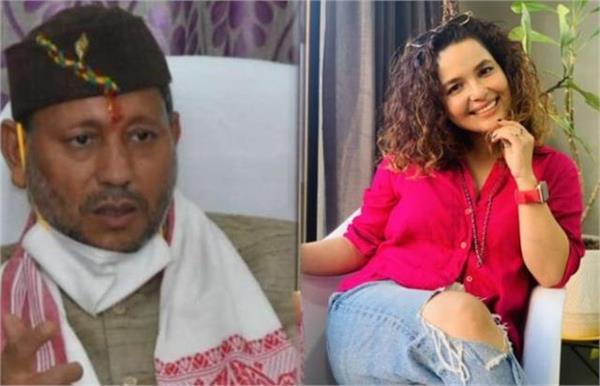 chitrashi rawat ripped jeans photo viral actress said i am not daughter of cm
