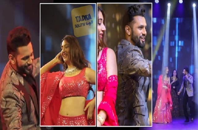 राहुल वैद्य ने गर्लफ्रेंड दिशा परमार के साथ शाहरुख के गाने 'तुमसे मिलके दिल का' पर किया रोमांटिक डांस, वायरल हुआ वीडियो