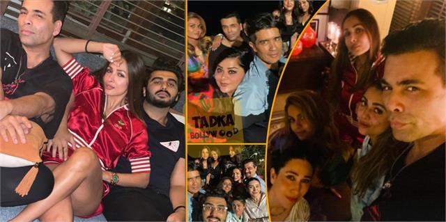 arjun malaika karan karisma kapoor and other attend amrita arora house party