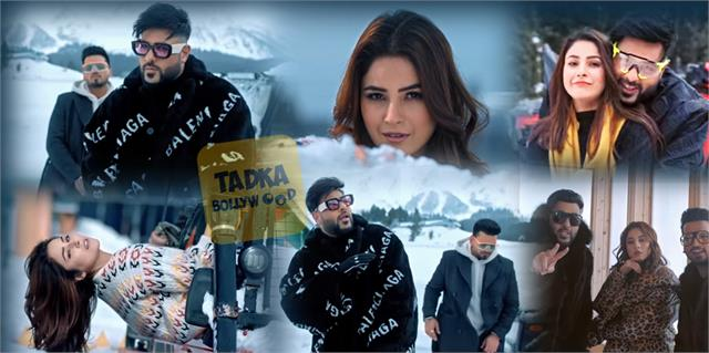 shehnaaz gill badshah song fly released
