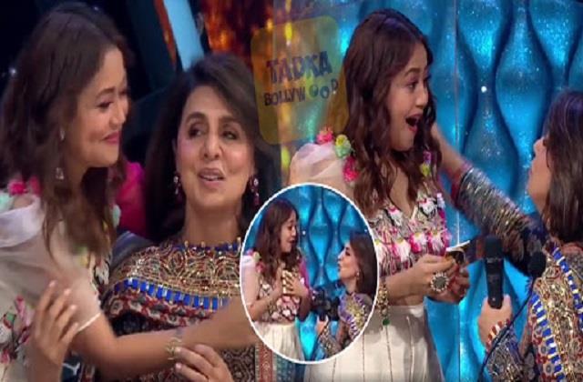 neetu kapoor gives shagun to neha kakkar on indian idol 12 set
