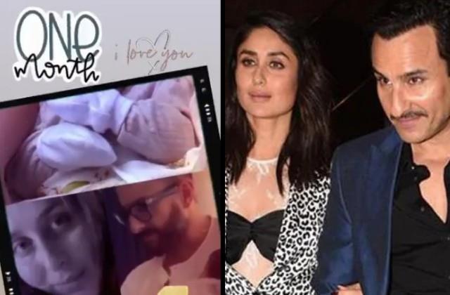 saba shares saif kareena newborn son photo on one month completion
