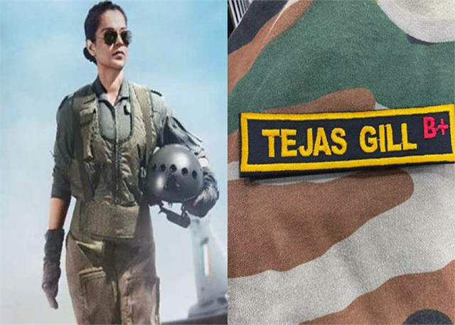 kangana ranaut look is out from her upcoming film tejas