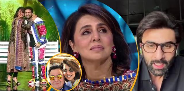 neetu kapoor said contestant danish looks much similar to rishi kapoor