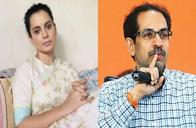 maharashtra legislative assembly said kangana present next session