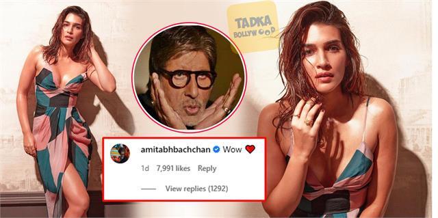 amitabh bachchan comment on kriti sanon high slit dress pictures