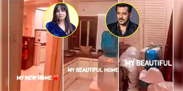 arshi khan bought house in mumbai and thanked to salman khan