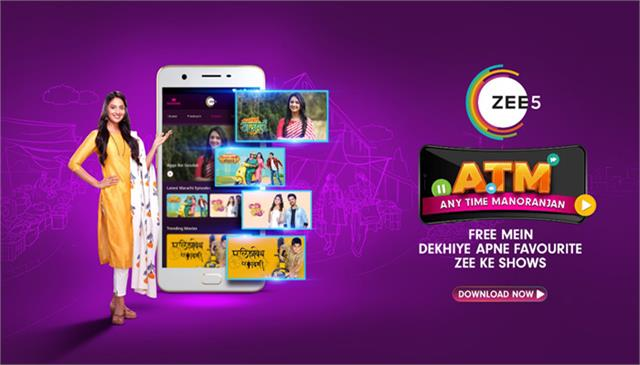 zee5 launches anytime entertainment campaign