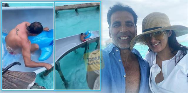 akshay kumar bumpy ride on toy fish at maldives vacation