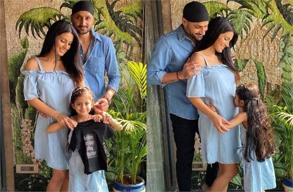harbhajan singh wife geeta basra share good news of second pregnancy with fans
