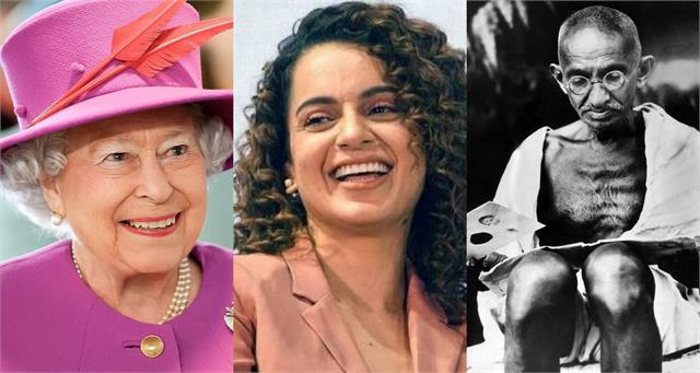 kangana trolled for supporting queen lizabeth and disrespecting mahatma gandhi