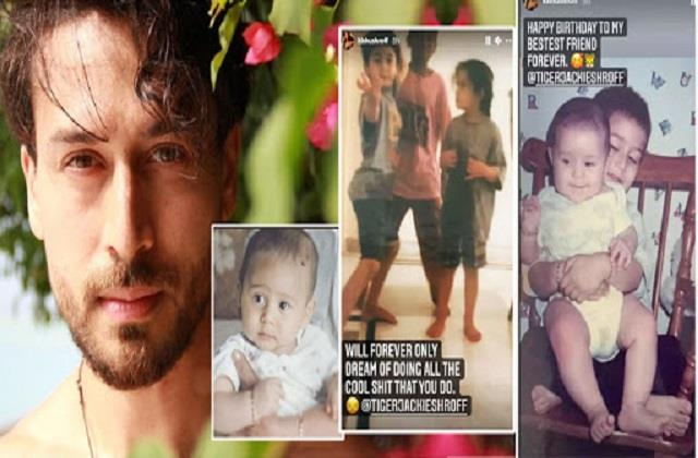 भाई टाइगर श्रॉफ के बर्थडे पर बहन कृष्णा ने शेयर की बचपन की तस्वीरें, मां आएशा ने बेटे को दी ढेर सारी दुआएं