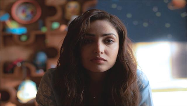 yami gautam will be seen in the role of a school teacher in a thursday