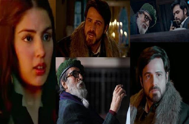 amitabh bachchan emraan hashmi and rhea chakraborty film chehre trailer out