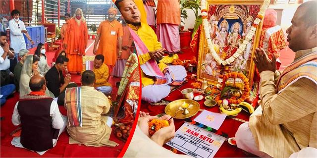 अयोध्या पहुंच अक्षय कुमार ने टीम समेत किए रामलला के दर्शन, दरबार में की फिल्म 'रामसेतु' की मुहूर्त पूजा