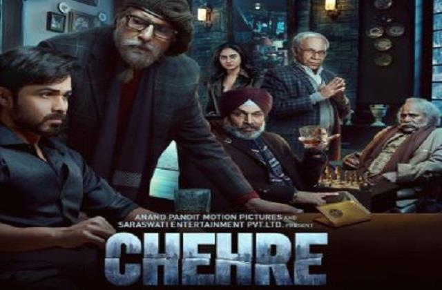 अमिताभ बच्चन और इमरान हाशमी की फिल्म 'चेहरे' 9 अप्रैल को होगी रिलीज