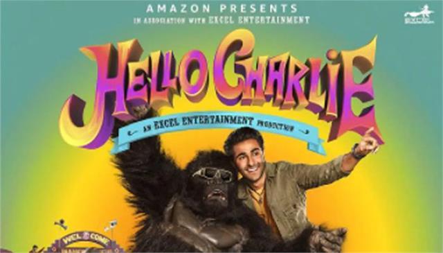 aadar jain to debut in adventure comedy hello charlie