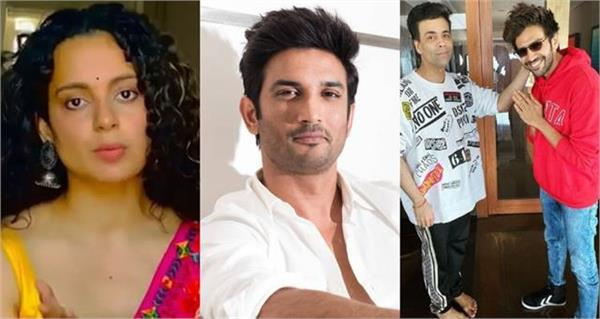 kangana target karan say do not force kartik hang himself like sushant