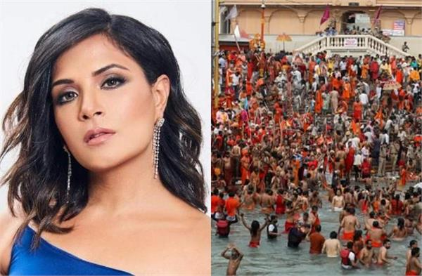 richa chadha called kumbh shahi snan epidemic causing event users trolled her