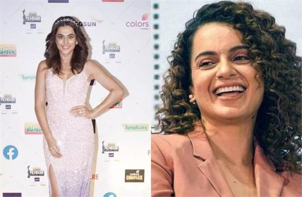 taapsee pannu thanks kangana ranaut while accepting filmfare awards 2021