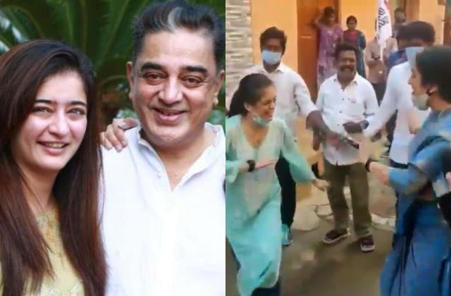 kamal haasan daughter akshara dance with cousin while campaining for dad