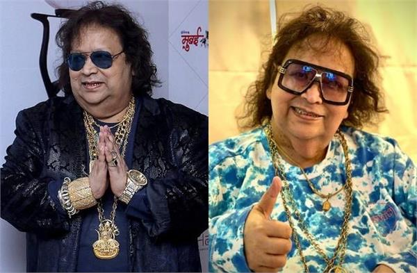 music composer and singer bappi lahiri discharged from hospital