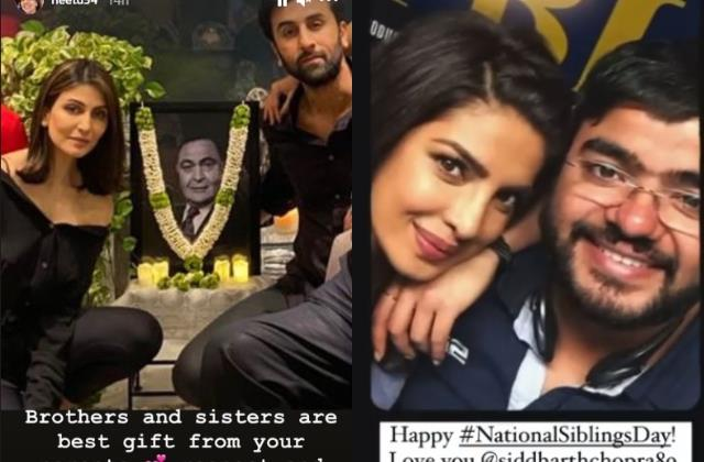 world siblings day ridhima kapoor priyanka chopra share pictures with borther