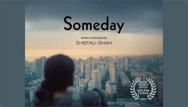 shefali shah film someday selected for 51st usa film festival