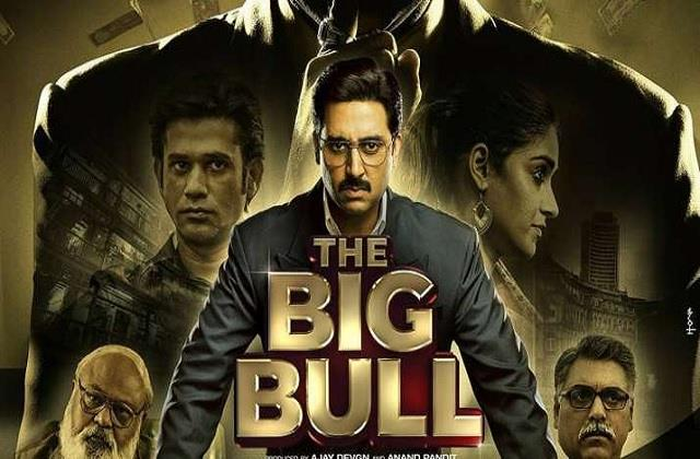 abhishek bachchan ileana dcruz movie the big bull review